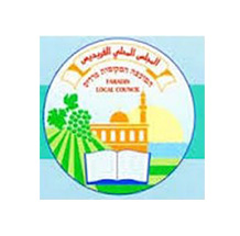 fordis-logo